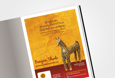 Banyan Shade Advt Design2