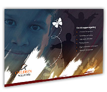Post Card Templates children welfare