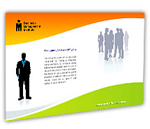 Post Card Templates education institute
