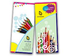 Brochure Templates school of arts
