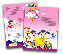 Brochure Templates Stores & Shops Kids Store
