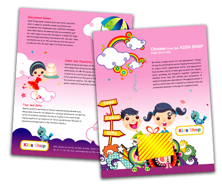 Complete Brochure  View with Layout For Kids Store