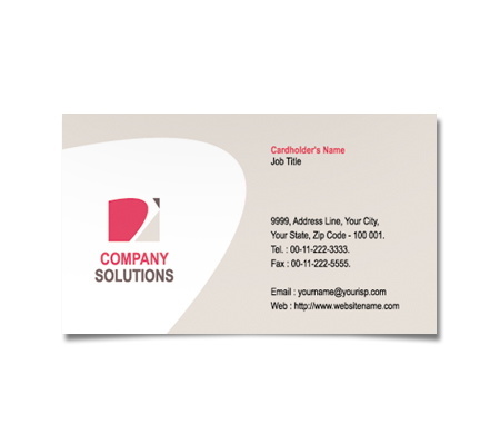 Complete Business Card  View with Layout For Satellite Internet