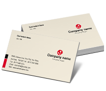 General Network Administrator business-card-templates